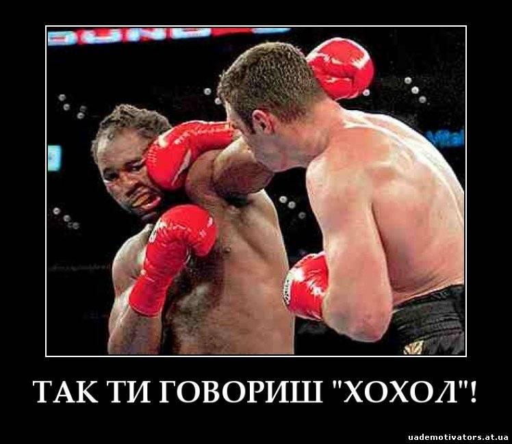 Яценюк рассказал, намечаются ли кадровые изменения в Кабмине - Цензор.НЕТ 4776